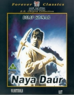 Naya Daur (1957) - Hindi