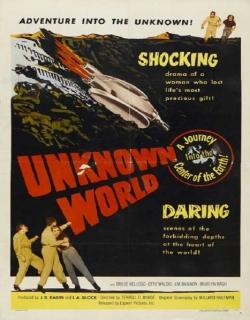 Unknown World (1951) - English