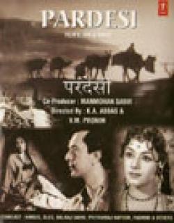 Pardesi (1957) - Hindi