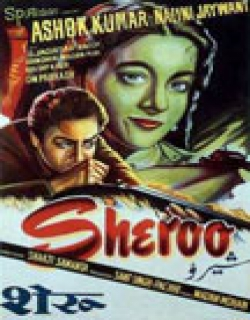 Sheroo (1957) - Hindi