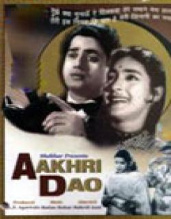 Aakhri Dao (1958)