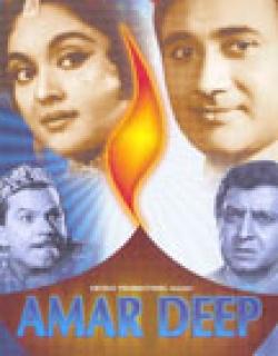 Amar Deep (1958)