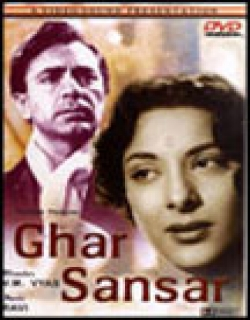 Ghar Sansar (1958) - Hindi