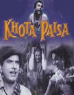 Khota Paisa (1958) - Hindi