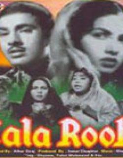 Lala Rukh (1958) - Hindi
