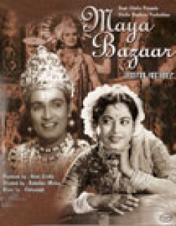 Maya Bazaar (1958) - Hindi