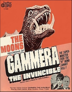 Gammera the Invincible Movie Poster