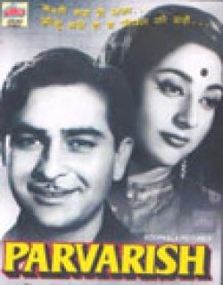 Parvarish (1958) - Hindi