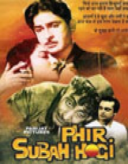 Phir Subah Hogi (1958) - Hindi