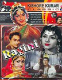 Raagini (1958) - Hindi