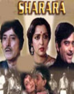 Sahara (1958) - Hindi