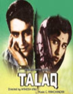 Talaq (1958) - Hindi