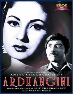 Ardhangini (1959) - Hindi