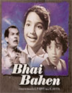 Bhai Bahen (1959) - Hindi