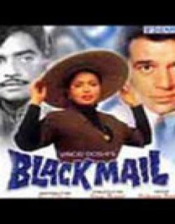 Blackmailer (1959) - Hindi