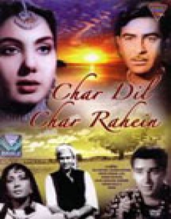 Char Dil Char Rahen (1959) - Hindi