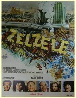 Earthquake (1974) - English