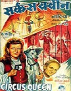 Circus Queen (1959) - Hindi