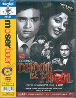 Dhool Ka Phool (1959) - Hindi