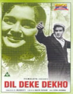 Dil Deke Dekho (1959)
