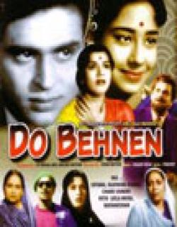 Do Behnen (1959)