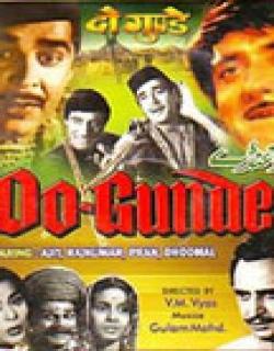 Do Gunde (1959) - Hindi