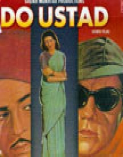 Do Ustad (1959) - Hindi
