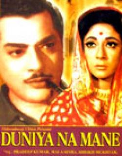 Duniya Na Mane (1959)