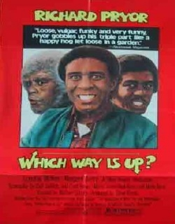 Which Way Is Up? Movie Poster