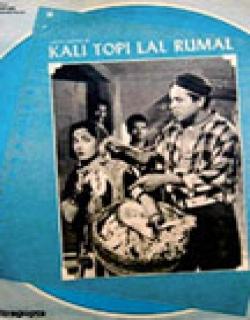 Kali Topi Lal Rumal (1959) - Hindi