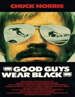 Good Guys Wear Black Movie Poster