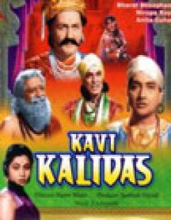 Kavi Kalidas (1959) - Hindi