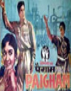 Paigham (1959) - Hindi