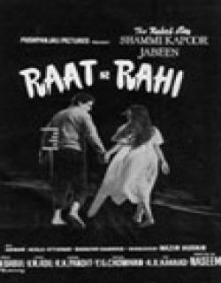 Raat Ke Rahi (1959) - Hindi