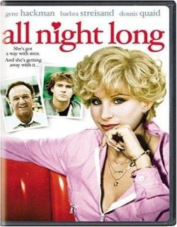 All Night Long (1981)