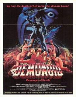 Demonoid: Messenger of Death (1981) - English