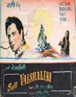 Sati Vaishalini (1959) - Hindi
