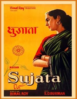 Sujata (1959) - Hindi