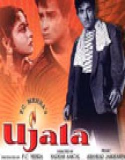 Ujala (1959) - Hindi