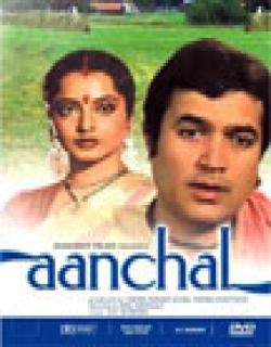 Aai Phirse Bahar (1960)