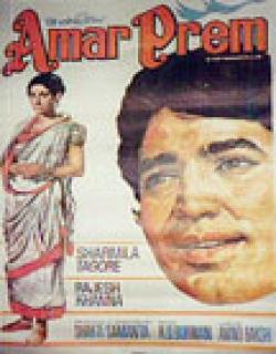 Amar Prem (1960) - Hindi