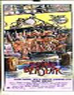 Going Berserk Movie Poster