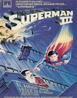 Superman III (1983) - English