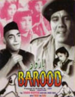 Barood (1960)