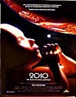 2010 Movie Poster