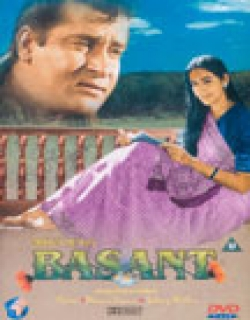 Basant (1960) - Hindi