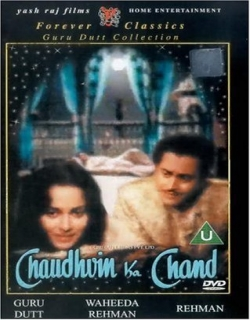 Chaudhvin Ka Chand (1960) - Hindi