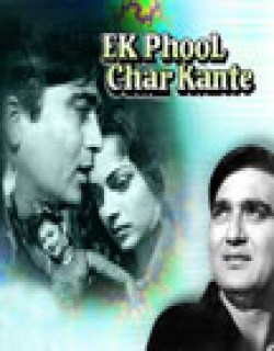 Ek Phool Char Kante (1960) - Hindi