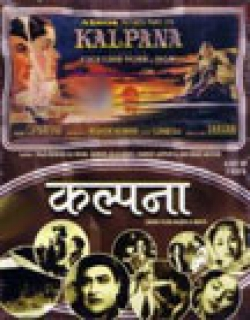 Kalpana (1960) - Hindi