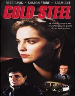 Cold Steel (1987) - English